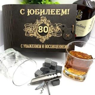 Подарочный набор для виски «С юбилеем 80» на 2 персоны с мультитулом Минск +375447651009
