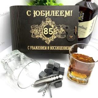 Подарочный набор для виски «С юбилеем 85» на 2 персоны с мультитулом Минск +375447651009