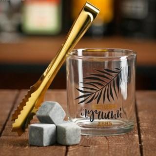 Набор для виски «Сегодня лучший день» купить в Минске +3754478651009