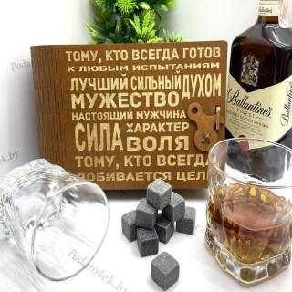 Подарочный набор для виски «Сила. Власть. Характер» на 2 персоны Минск +375447651009