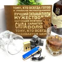 Подарочный набор для виски «Сила. Власть. Характер» на 2 персоны с зажигалкой USB Минск +375447651009