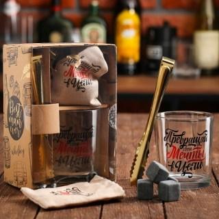 Набор для виски «Все сбудется» купить в Минске +3754478651009
