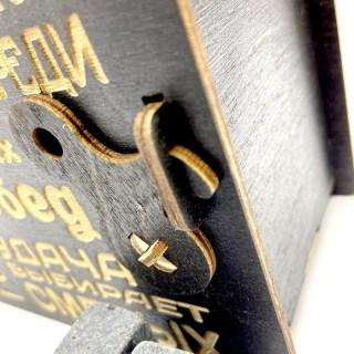 Подарочный набор для виски «С юбилеем 20» на 2 персоны Минск +375447651009