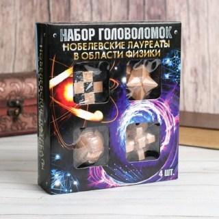 Подарочный набор головоломок «Лауреаты» 4 шт. купить в Минске +375447651009