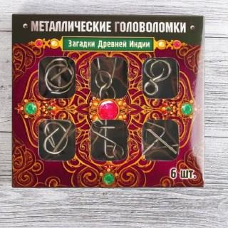 Подарочный набор головоломок «Загадки Индии» 6 шт. Минск +375447651009