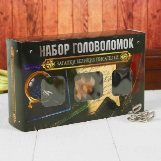 Подарочный набор головоломок «Загадки писателей» 3 шт. Минск +375447651009