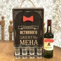 Подарочный набор «Истинного ДЖЕНТЛЬМЕНА» с рюмками в Минске +375447651009