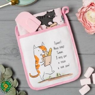 Подарочный набор хозяйки «Котик» купить в Минске +375447651009