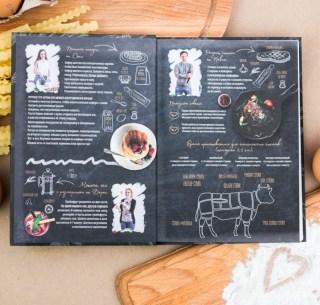 Подарочный набор:кулинарная книга,лопатка,кисточка купить в Минске +375447651009
