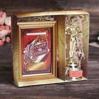 Подарочный набор «Лучший из лучших» награда Оскар и диплом купить в Минске +375447651009