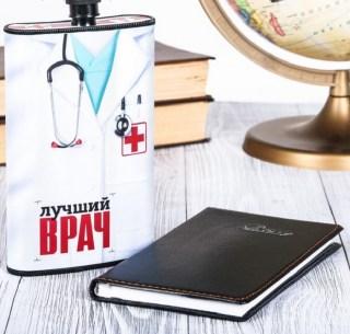 Подарочный набор «Лучший врач» фляжка и блокнот купить в Минске +375447651009