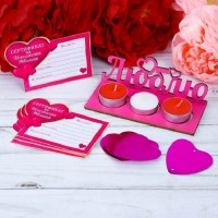 Подарочный набор «Люблю»:подсвечник,свечи,сертификаты купить в Минске +375447651009