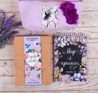 Подарочный набор «Мир в красках» блокнот+пенал купить в Минске +375447651009