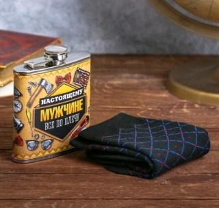 Подарочный набор:носки+фляжка «Настоящий мужчина» купить в Минске +375447651009