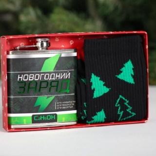 Подарочный набор:носки+фляжка «Новогодний заряд» купить в Минске +375447651009