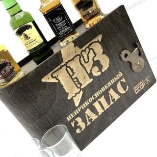 Купить Подарочный набор «НЗ» с набором рюмок Минске +375447651009