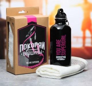 Подарочный набор «Покоряй вершины» бутылка для воды, полотенце купить в Минске +375447651009