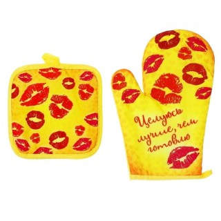 Подарочный набор с фартуком 3 в 1 «Целуюсь лучше, чем готовлю» купить в Минске +375447651009