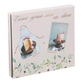 Подарочный набор с фартуком и блокнотом «Лучшей маме» купить в Минске +375447651009