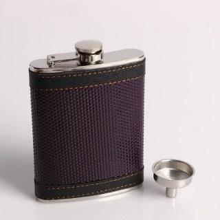 Подарочный набор с фляжкой 240 мл. «Гранд» купить в Минске +375447651009