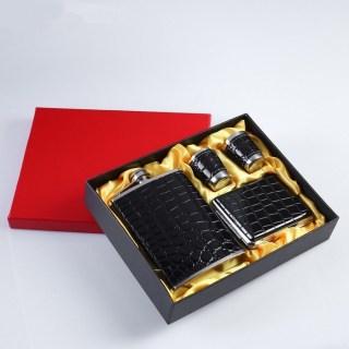 Подарочный набор с фляжкой 240 мл. «Премиум» купить в Минске +375447651009