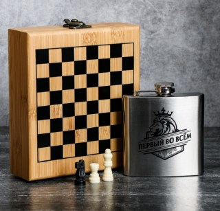 Подарочный набор с фляжкой и шахматами «Первый во всем» купить в Минске +375447651009