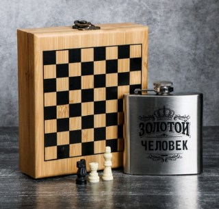 Подарочный набор с фляжкой и шахматами «Золотой человек» купить в Минске +375447651009