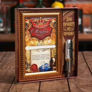 Подарочный набор «С юбилеем» диплом, нож 5 в 1 купить в Минске +375447651009