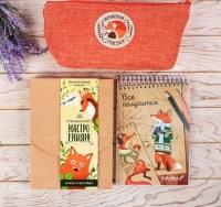 Подарочный набор «Счастливые лисята» блокнот+пенал купить в Минске +375447651009