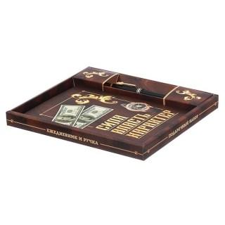 Подарочный набор «Сила.Власть.Характер»:ручка+ежедневник купить в Минске +375447651009