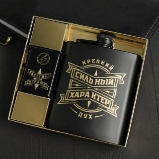 Подарочный набор «Сильный характер» фляжка 210 мл+зажигалка купить Минск +375447651009