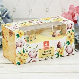 Подарочный набор свечей «Ласковое утро» ваниль  купить в Минске +375447651009