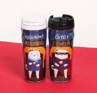 Подарочный набор термостаканов «Идеальная пара» купить в Минске +375447651009