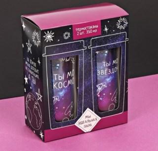Подарочный набор термостаканов «Ты мой космос» купить в Минске +375447651009