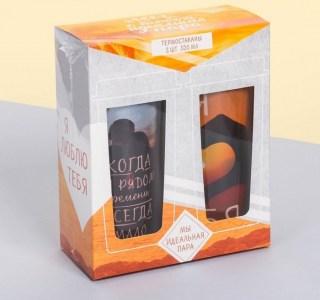 Подарочный набор термостаканов «Я люблю, когда ты рядом» купить в Минске +375447651009