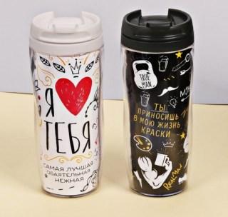 Подарочный набор термостаканов «Я люблю тебя» купить в Минске +375447651009