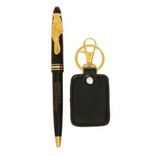 Подарочный набор «Успешный мужчина»:брелок, ручка купить в Минске +375447651009