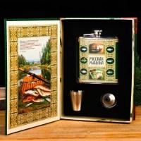 Подарочный набор в книге «Секреты рыбной ловли» купить в Минске +375447651009