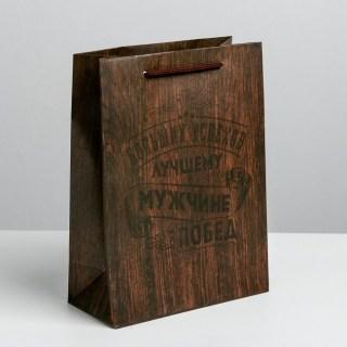 Подарочный пакет «Больших успехов» Минск +375447651009
