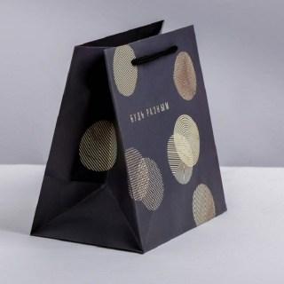 Подарочный пакет «Будь разным» 30 × 30 × 12 см Минск +375447651009
