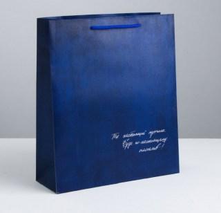 Подарочный пакет «Будь счастлив» 40 × 31 × 9 см Минск +375447651009
