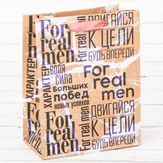 Подарочный пакет «For real man» 23× 18× 10 см Минск +375447651009
