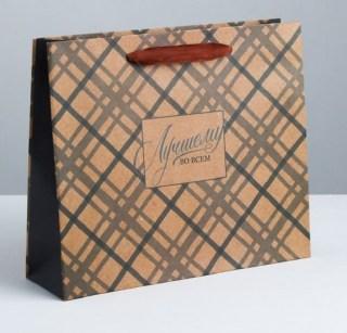 Подарочный пакет крафт «Лучшему во всем» 40 × 31 × 9 см Минск +375447651009