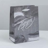 Подарочный пакет «Подарок» 18 × 23 × 10 см купить Минск +375447651009