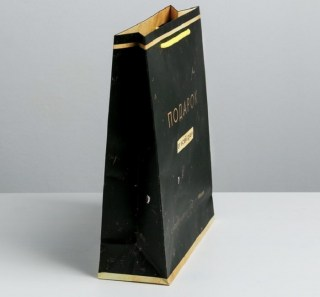 Подарочный пакет «С наилучшими пожеланиями» 26 × 30 × 9 см купить Минск +375447651009