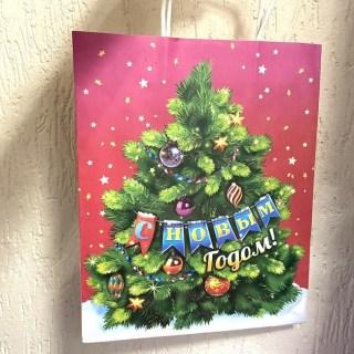 Подарочный пакет с открыткой «Елка с игрушками» 26*32*12 см. Минск +375447651009