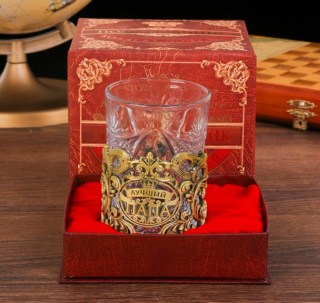 Подарочный подстаканник со стаканом «Лучший папа» купить в Минске +375447651009
