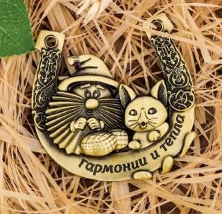 Подкова «Тепла и гармонии» купить в Минске +375447651009