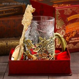 Подстаканник со стаканом и ложкой «Лучший охотник» купить в Минске +375447651009