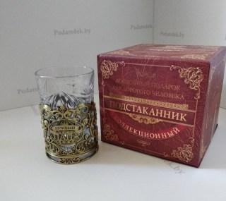 Подстаканник со стаканом «Лучший папа» цвет: бронза купить в Минске +375447651009